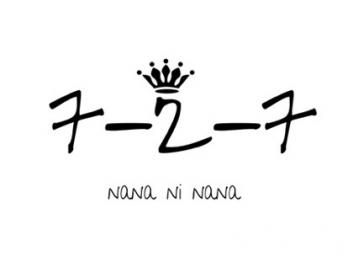 ナナ ニー ナナ(7-2-7)(東京都新宿区)
