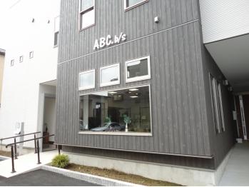 エービーシービューティサロン(ABC bs)