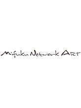 ミフクネットワークアート(ART)