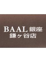 バール銀座 鎌ヶ谷店(BAAL)