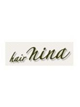 ヘアー ニーナ(hair nina)