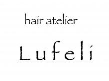 ヘアーアトリエ ルフェリ(Hair Atelier Lufeli)