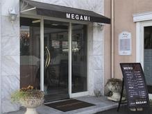 メガミ 東岡山店(MEGAMI)