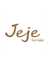 ジュジュヘアメイク (Jeje hairmake)