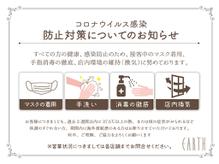 アース 四ツ谷店(HAIR&MAKE EARTH)の詳細を見る
