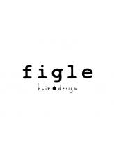 フィグルヘアーデザイン(figle hair design)