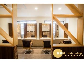エヌアンドエー 春日部東口店(hair shop N&A)(埼玉県春日部市)