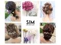 シム(SIM)
