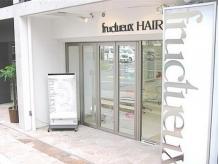 フリュクトゥューヘアー(fructueux HAIR)
