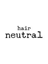 ニュートラル(neutral)