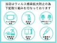 プログレス 立川若葉店(PROGRESS)
