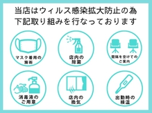 プログレス 立川若葉店(PROGRESS)の詳細を見る