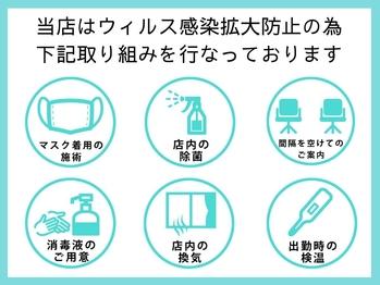 プログレス 立川若葉店(PROGRESS)(東京都立川市/美容室)