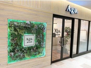 アグ ヘアー プラウド ソコラ若葉台店(Agu hair proud)(東京都稲城市/美容室)