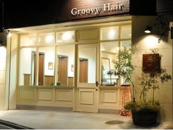 グルービーヘア(Groovy Hair)