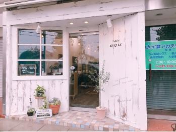 ヘアー エキュ 二和向台店(hair equ)(千葉県船橋市/美容室)