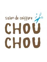 サロン ド コワフュール シュシュ(salon de coiffure CHOU CHOU)