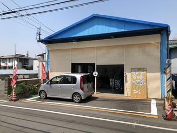 ガレージカット三四郎(愛媛県松山市/美容室)