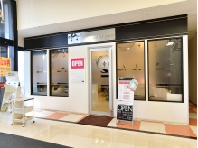かっとかっとプッチ ピアゴ阿倉川店