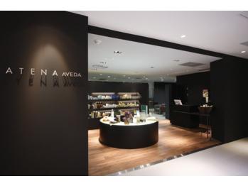 アテナアヴェダ(ATENA AVEDA)(広島県広島市中区/美容室)