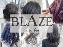 ブレイズアーティストボックス(BLAZE artist box)の詳細を見る
