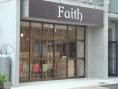 フェイス 桜ノ宮店(Faith)