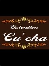 エクステンション クーチャー(Extention Cu'cha)