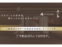 デザイアー 三軒茶屋(desire)