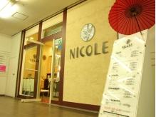 【NICOLE】の大きな看板が目印!!
