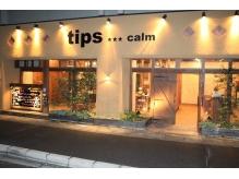 ティップス カーム 草津(tips calm)