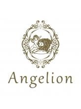 アンジェリオン(Angelion)