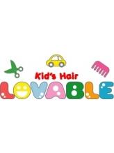 キッズ ヘアー ラヴァブル 自由が丘店(Kid's Hair LOVABLE)