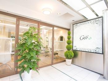 ギフト(GIFT)(神奈川県川崎市中原区)