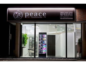 ハイブリッド サロン ピース(HYBRID SALON peace by Holistic Organic)