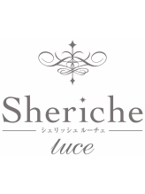 シェリッシュルーチェ(Sheriche luce)