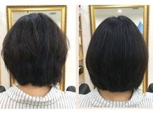 乾かすだけでまとまるお手入れ簡単な髪質改善ヘアエステ