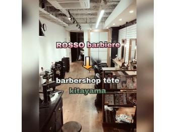 バーバーショップ テト キタヤマ(barber shop tete kitayama)(京都府京都市左京区/美容室)