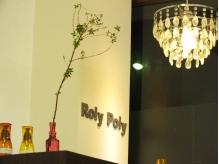 ローリーポーリー(Roly Poly)