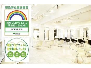 アクロス 原宿(AKROS)(東京都渋谷区)