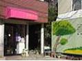 緑苑美容室 名瀬店 (保土ヶ谷・東戸塚・戸塚・上永谷)画像