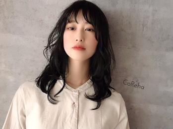 ヘアサロン コレハ(hair salon CoReha)(東京都国立市/美容室)