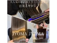 クリスタルマジックジョマジョマ(CRYSTAL MAGIC JYOMA JYOMA)の詳細を見る