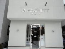 ブランシェット BLANCHETT