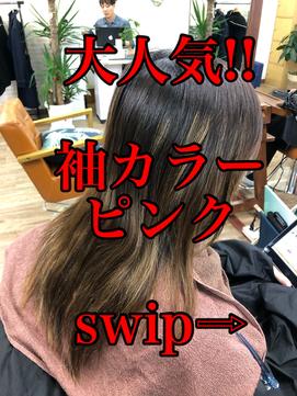 【ayame大泉学園】インナーカラー_鬼滅の刃_胡蝶しのぶ_ブリーチ
