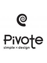 ピヴォーテ(Pivote)