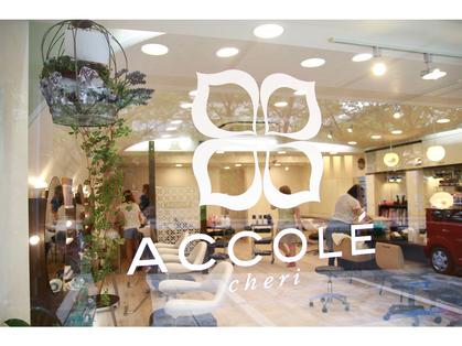 アコレ シェリ 瀬田店(ACCOLE cheri) image