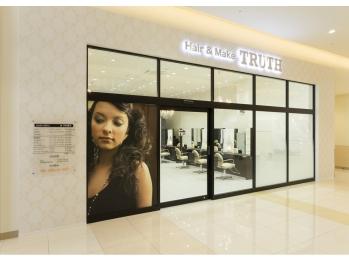 トゥルース アリオ市原店(Hair&Make TRUTH)(千葉県市原市/美容室)