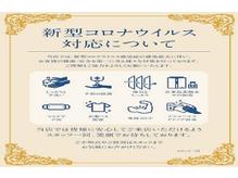 24 岸和田店の詳細を見る