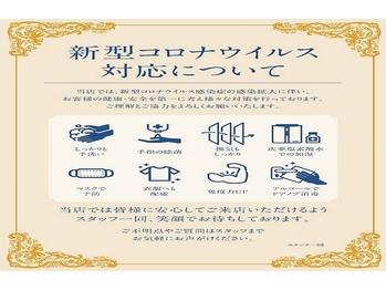 24 岸和田店(大阪府岸和田市/美容室)