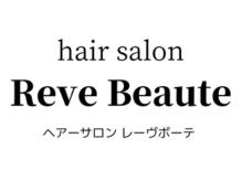 レーヴボーテ(Reve Beaute)の詳細を見る